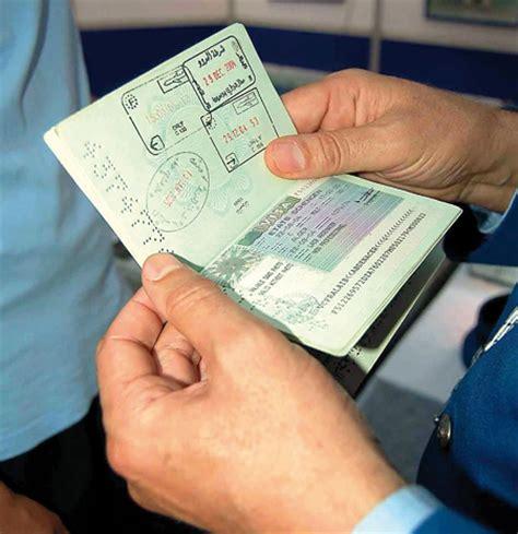 rapport d 233 valuation du minist 232 re de l int 233 rieur la carte d identit 233 et le passeport