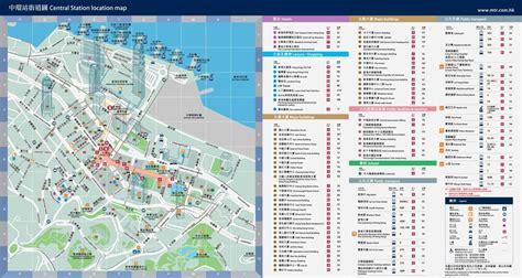 Hong Kong & Kowloon Mtr Station Maps 2012-2013