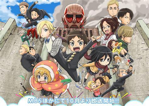 en octubre comienza nuevo anime spin  de attack