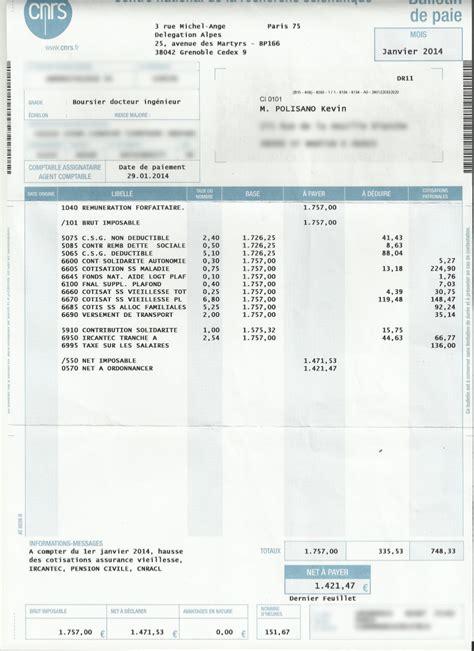 calcul salaire net brut cadre passage brut net cadre 100 images foire aux questions contrat de g 233 n 233 ration cfdt atos