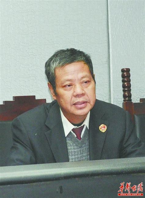 最高人民检察院和湖南省委召开命名表彰大会(第三页) - 头条新闻 - 湖南在线 - 华声在线