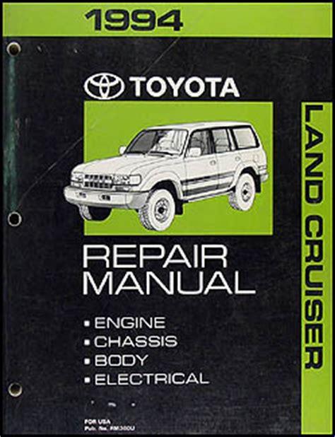 1994 toyota land cruiser repair shop manual original 1994 toyota land cruiser wiring diagram manual original