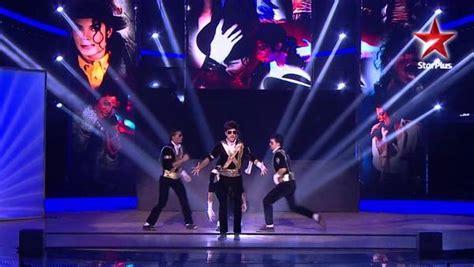 download mj5 dance video 3gp