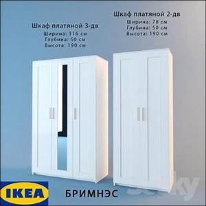 VWArtclub - IKEA Brimnes