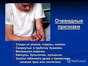 Диабет синяки от уколов