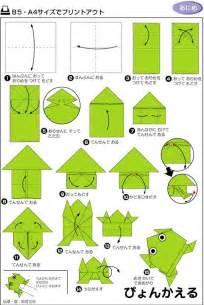 折纸小青蛙 origami crafts for free printable origami