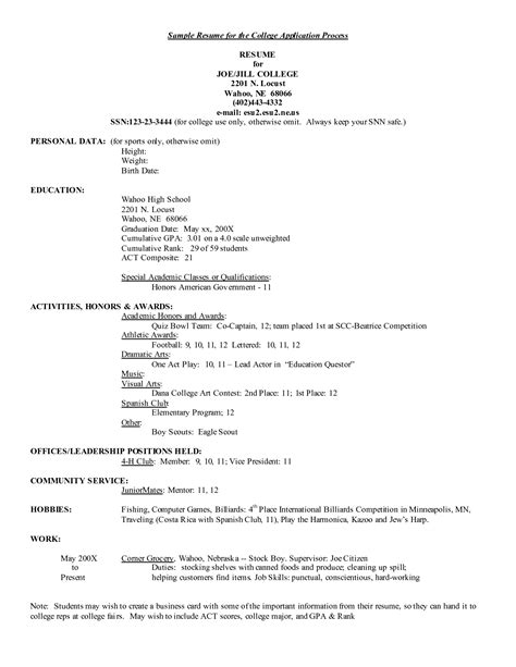 resume exles resume for college application template