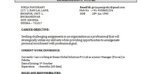 eee fresher resume sle