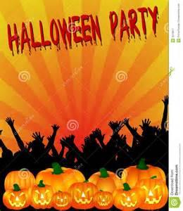 party invitations party invitation royalty free stock photography