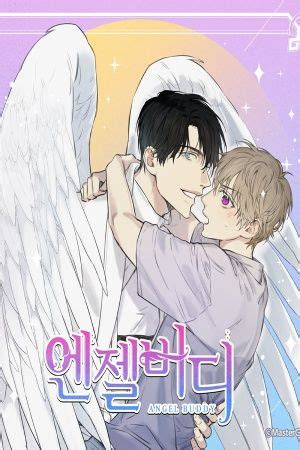 Colega ángel - Manhwa - TuMangaOnline | Manhwa, Parejas de ...