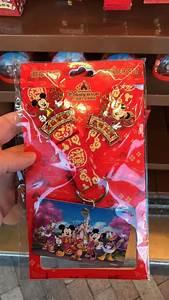 Chinese New Year 2017 At Shanghai Disneyland