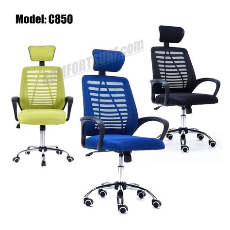 large ergonomic adjustable seat rotating mesh comfort