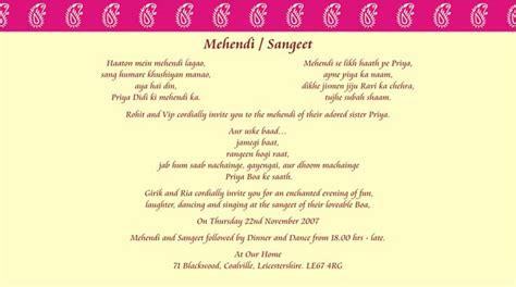 indian wedding invitation wording template wedding