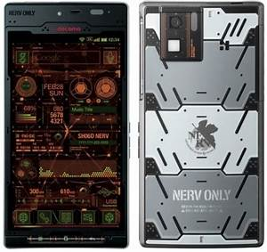 Neon Genesis Evangelion SH 06D limited edition Android
