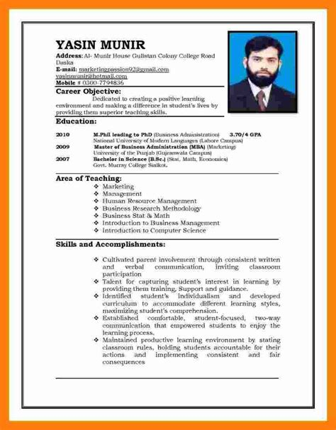 Resume Pattern by Pattern Of 3 Resume Format Cv Pattern Resume Format