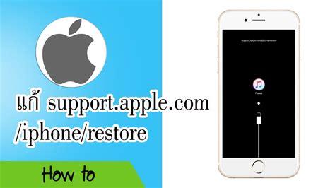 apple iphone restore iphone ข น support apple iphone restore