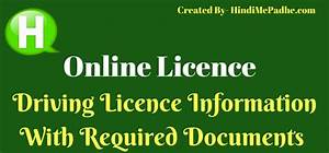 driving licence kya hai driving license required With documents for driving license online