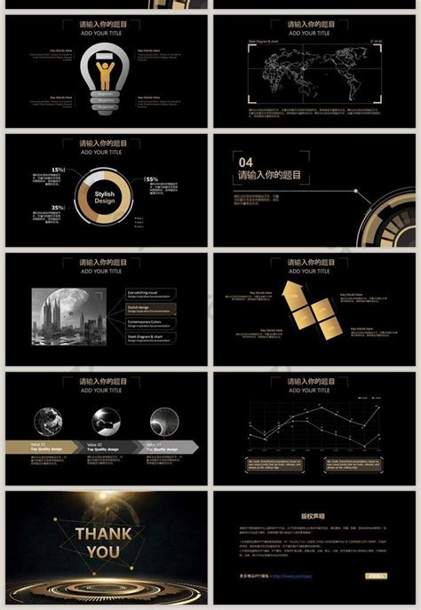 Black gold high end technology business general dynamic