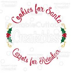 Home Design Elements Reviews Cookies For Santa Free Svg Cut File Plate Design
