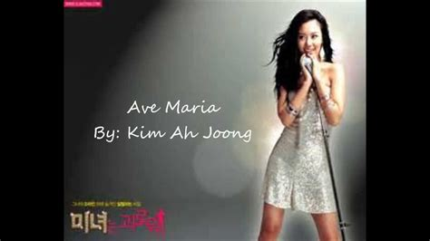 ave maria  kim ah joong  lyrics youtube