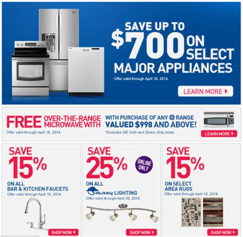 lowes coupons on sale items