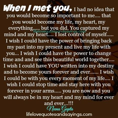 I Knew You Never Loved Me Quotes