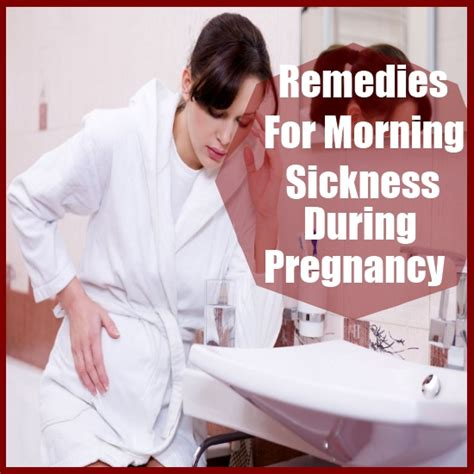 home remedies  morning sickness  pregnancy diy