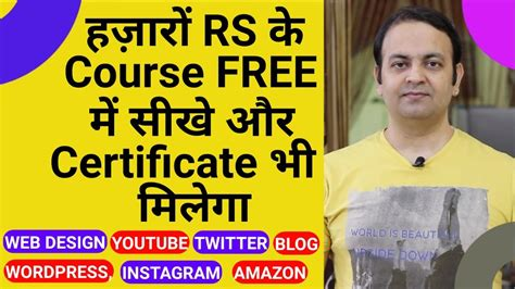 Free Online Course with Certificate | Youtube | Blog ...