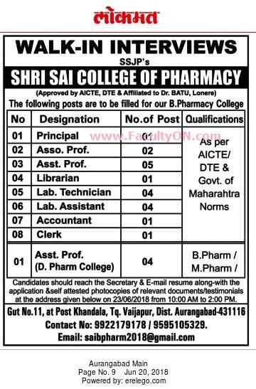 Pharmacy Vacancy by Shri Sai College Of Pharmacy Aurangabad Recruitment Of