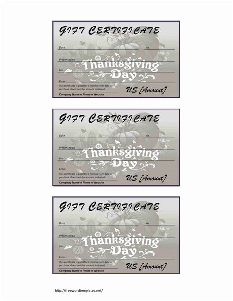 thanksgiving gift certificate