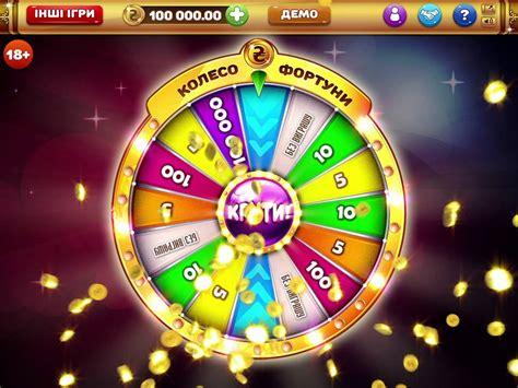 fortune wheel animation