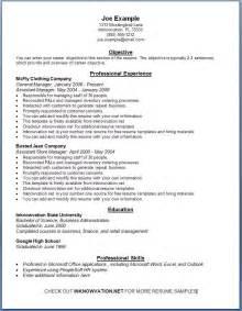 resume format download wordpad 2016 printable simple resume myideasbedroom com