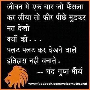 55 best Rajput ... Great Rajput Quotes