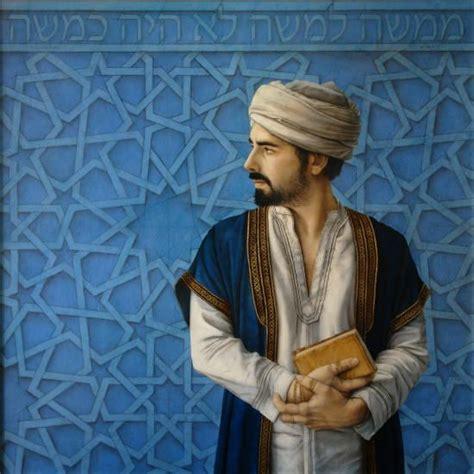 Fallecimiento  Maimónides (moshé Ben Maimón O Musa Ibn