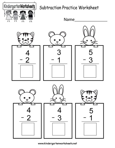 printable subtracting math practice worksheet