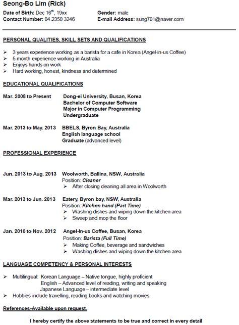 Invalid Resume File Type by 호주에서 썼던 이력서 Resume 양식 네이버 블로그