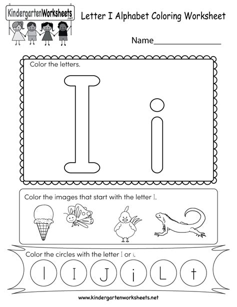 letter  coloring worksheet  kindergarten english