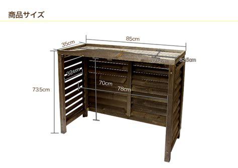 otoginokuni air conditioner cover outdoor unit cover