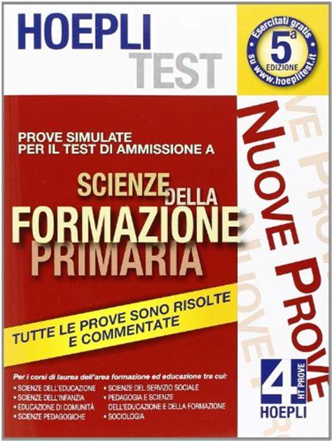 libro hoepli test teoria scienze della formazione