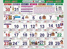 June 2018 Calendar Tamil – Printable Calendar 20182019