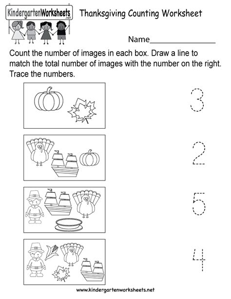 thanksgiving counting worksheet free kindergarten