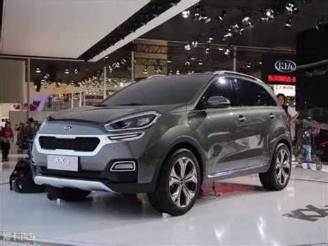 kia kx prototype concept  guangzhou auto show