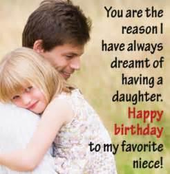 Happy Birthday to My Niece Quotes