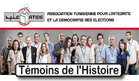 bureau d emploi tunisie tunisie atide le projet de loi électorale comporte