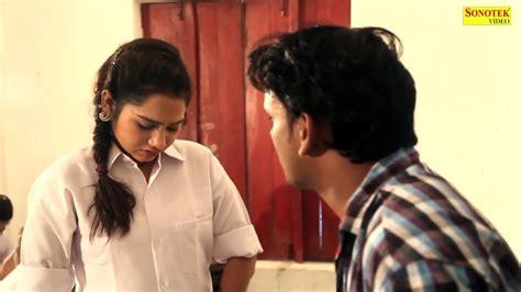इंडियन स्कूल गर्ल्स सेक्स वीडियो Mp3 [2 82 Mb] Best You