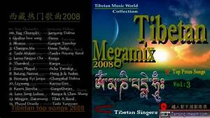 Tibetan Song 2008 Top Tibetan Songs Full Album Youtube