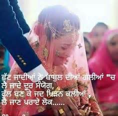 pin  gurpreet  punjabi quotes punjabi quotes mom