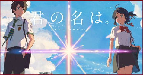 Kimi No Na Wa Your Name Highly Recommend S Flashes Mostly Asian Tg January 2018