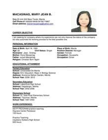 Resume Templates 16 Free Resume Templates Excel Pdf Formats