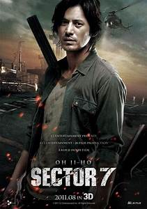 Sector 7 (2011) Poster #1 - Trailer Addict